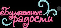 """Блог """"Бумажные радости ®"""""""